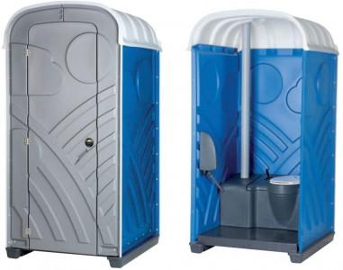 Chemisch Toilet Huren : Afvoerloos toilet met spoeling als een dixi evento alles