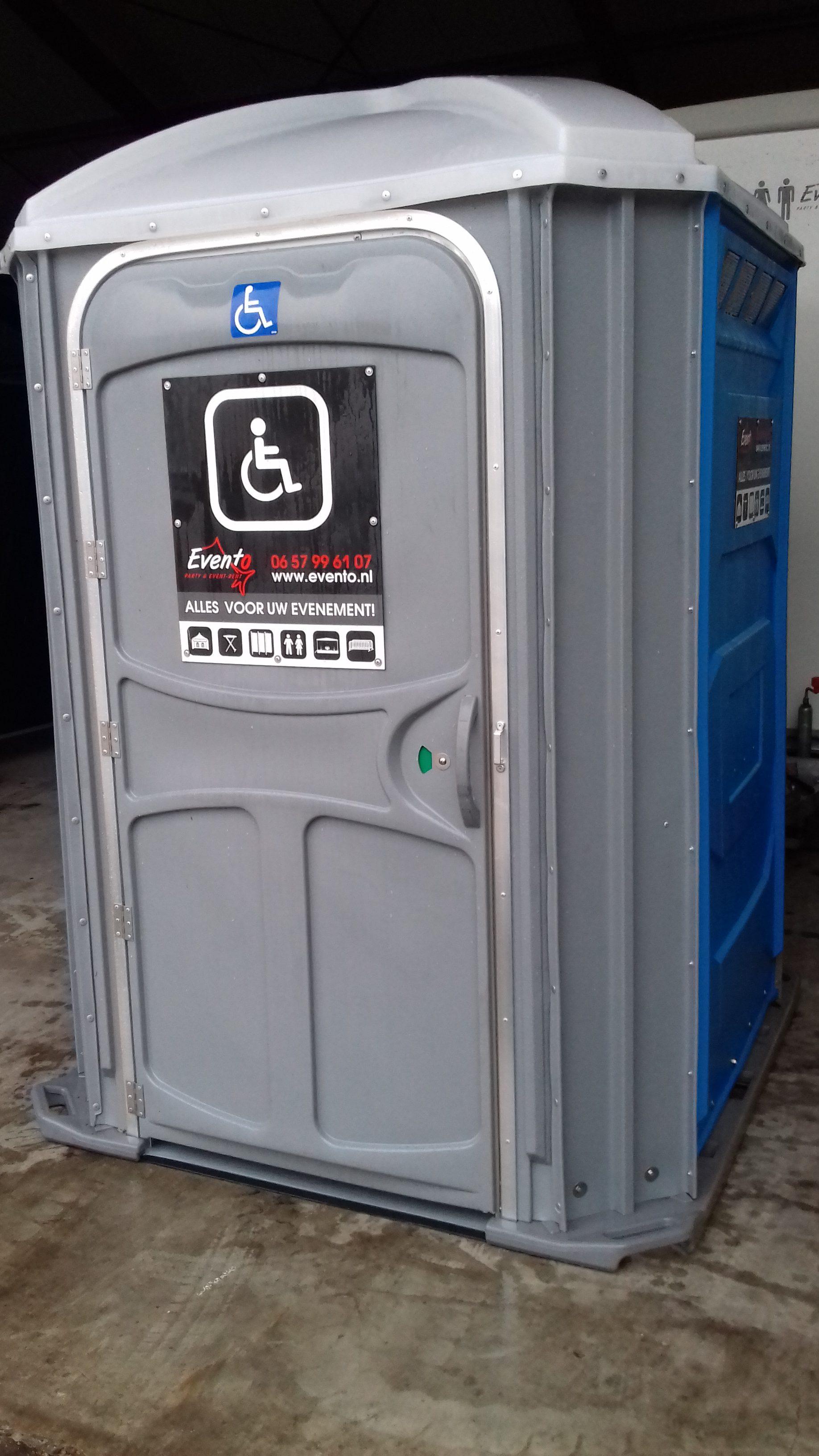 Mindervaliden invaliden toilet huren rolstoeltoegankelijk